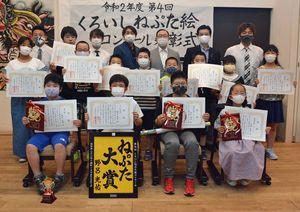 ねぷた大賞に輝いた野呂君(前列左から2人目)ら入賞者たち