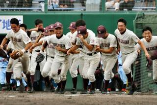 高校野球旭川大高が代表一番乗り
