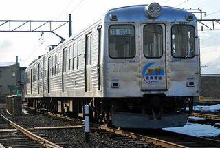 弘南鉄道大鰐線応援のクラウドファンディング