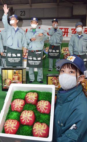 弘前市の弘果弘前中央青果で行われた縁起物の絵入りリンゴの競り