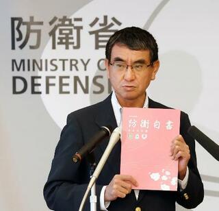 防衛白書、コロナ禍の中国警戒