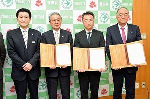 森林整備に関する協定を結んだ(左から)錠支店長、本間理事長、高井署長、久慈村長