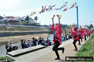 こいのぼりの掲揚を祝い、よさこいソーランを演舞する平和台保育園の園児ら