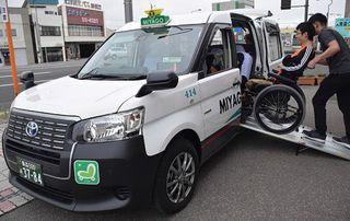 UDタクシーの導入進む