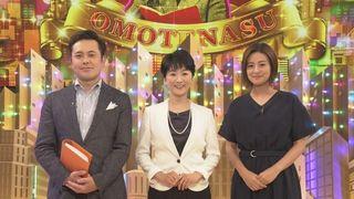 有田P、日テレ豊田順子&徳島えりかアナウンサーをおもてなし