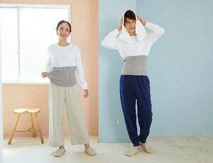 HLコーポレーションの「リブ編みハラマキ」