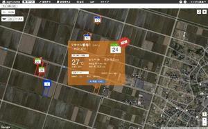三菱商事子会社とウォーターセルが開発中の画面イメージ(ウォーターセル提供)