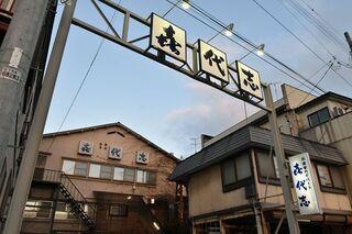 メニュー250超「お食事のデパート」9日閉店