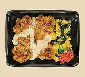ファミリーマートの「タルタル鶏天丼」