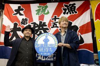 香取慎吾、主演映画のロケ地・塩竈市にサプライズ凱旋「どうしても来たかったんです!」