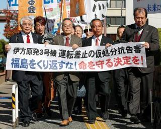高松高裁、伊方原発の運転認める