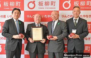 成田町長(左)にリンゴ「明秋」が品種登録されたことを報告した櫻庭会長(左から2人目)、長内副会長(同3人目)、今りんご指導監