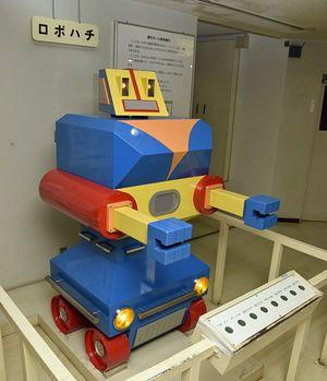 八戸市児童科学館に展示されている「ロボハチ」