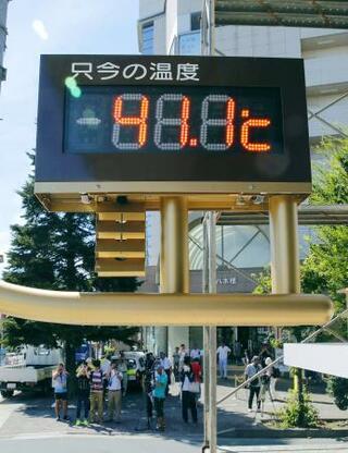 昨年の気象災害、日本が最悪国