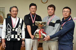 ネットの部は八戸市B優勝/市町村対抗ゴルフ