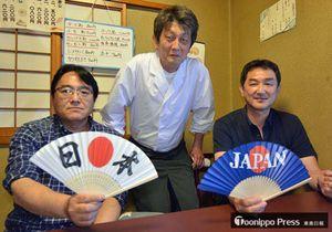 日本代表への期待を高める、手倉森誠コーチの地元関係者。左から兄の均さん、宮崎さん、丸山さん=21日、五戸町