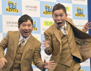 爆笑問題・太田光、自分のレギュラー番組見ない理由「人間不信になっちゃう」