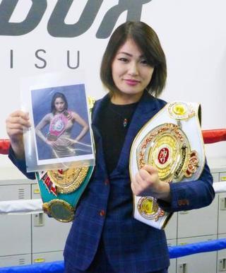 ボクシング吉田が6月に初世界戦