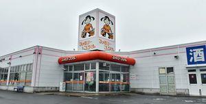 業務を停止したファミリープラザの十和田店=2日、十和田市元町西4丁目