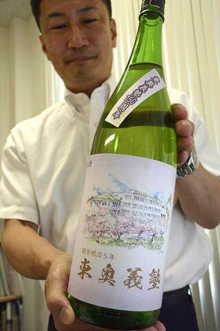 東義創立150周年祝い 日本酒「花牡丹」発売