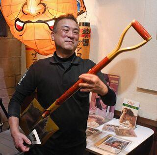 スコップ三味線の吉崎さん「また被災地で」