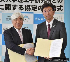 連携協定を結んだ三戸町の松尾町長(右)と中大の鎌倉理工学研究所長