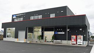 青森県産水産物の流通拠点が完成