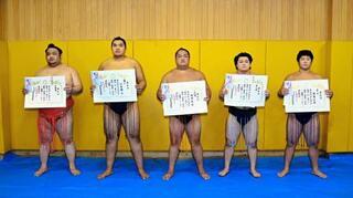 名古屋場所、水戸龍が十両優勝