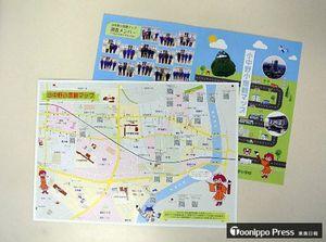 小中野小の6年児童が作製した景観マップ