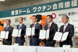 東京ドームで3万5千人に接種へ