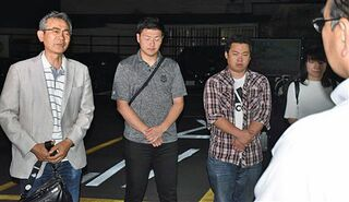 田子の訪問団、銃撃のギルロイから帰国