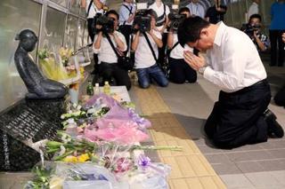 明石の歩道橋事故、犠牲者追悼
