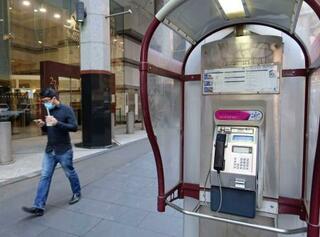 豪公衆電話、通話無料に