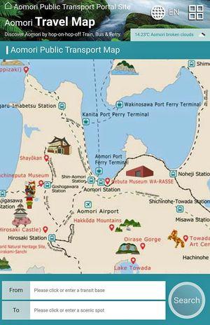 「あおもり旅マップ」英語版の画面