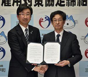 協定を結んだ三戸町の松尾町長(左)と青森労働局の請園局長