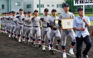 山田高 強打封じられるか/東北高校野球・鶴岡東戦