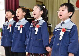 元気よく歌を歌う(左から)教順ちゃん、龍矢ちゃん、楓ちゃん、悠真ちゃん