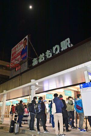 利用客やファンらが見守る中、60年余りの歴史に幕を閉じた青森駅4代目駅舎=27日午前0時11分