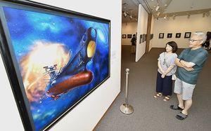 宇宙戦艦ヤマトや銀河鉄道999などの原画や資料などが並ぶ松本零士展