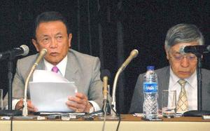 G20財務相・中央銀行総裁会議の閉幕後、記者会見する麻生財務相(左)と日銀の黒田総裁=12日、インドネシア・バリ島のヌサドゥア(共同)