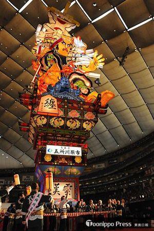 「ふるさと祭り東京2018」で5年ぶりに雄姿を披露した五所川原立佞武多=12日、東京ドーム