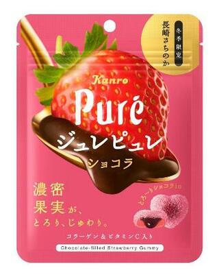 長崎県産イチゴのグミ