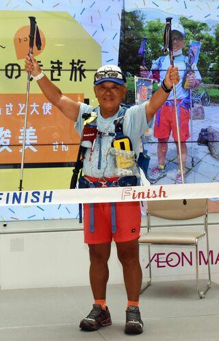 おいらせ出身原田さん、震災沿岸1100キロ踏破