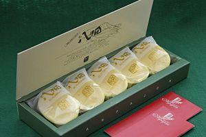 低糖質チーズケーキ「朝の八甲田」