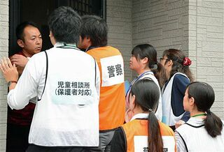 虐待から子ども守れ! 青森県警と児相が訓練