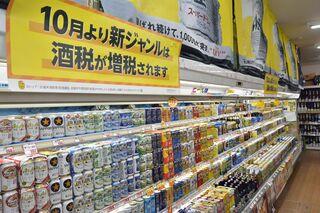 第三のビール増税 駆け込み需要に照準