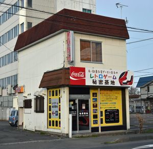 十和田市の中心街の一角にある店舗