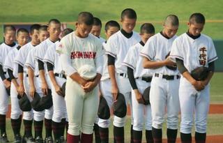 高校野球広島大会が開幕